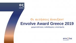 envolve award